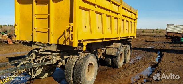 Sell trailer(dump truck) buy 2