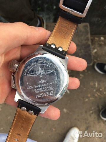 Нестеров продать часы часы лонжин продать