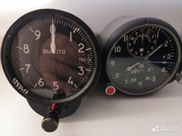 Авито авиационные продам часы липецка часы работы ломбарды