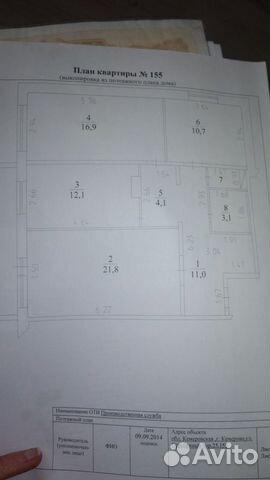 3-к квартира, 81 м², 7/10 эт. 89617248191 купить 7