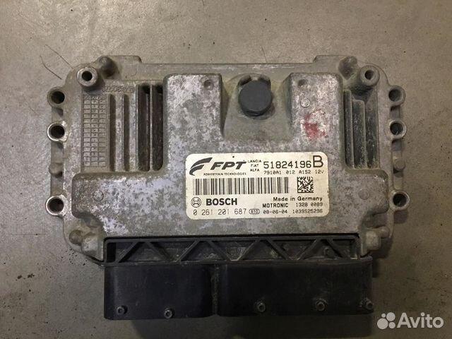 Блок управления двигателем Fiat Bravo 2 1.4л T-Jet 89872260290 купить 1