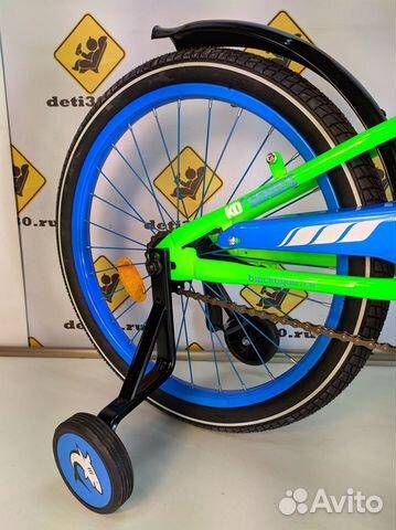 Велосипед 20 дюймов  89371281818 купить 3