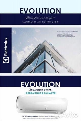 Инверторная сплит-система Electrolux evolution купить 2