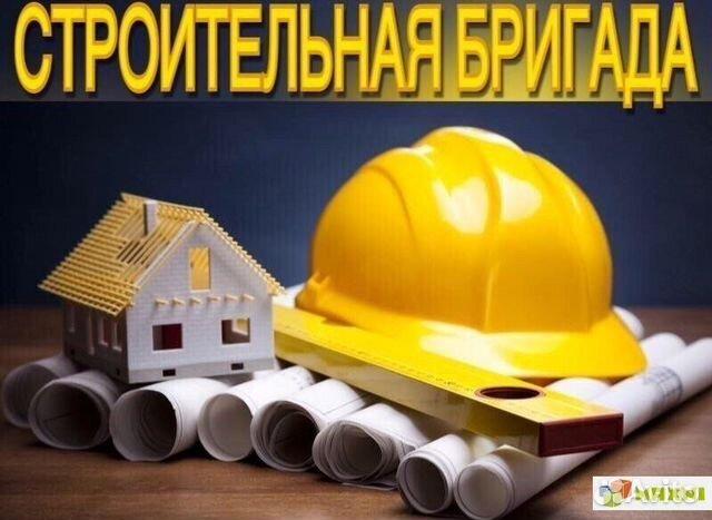 Ремонтно-строительные работы - Гимназия №23 г.Владимира | 467x640