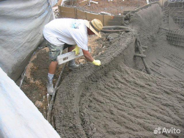 купить бетон в симферополе на авито