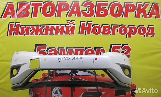 89524408730  Nissan Murano Z52 2014) бампер передний (бел)