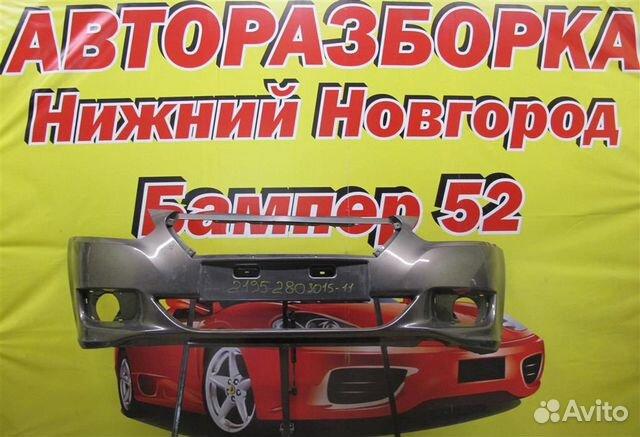89524408730  Datsun on DO бампер передний (коричневый)
