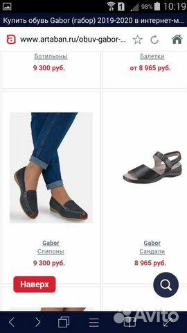 Gabor 41-42 новые женские кожаные туфли  89585853262 купить 9