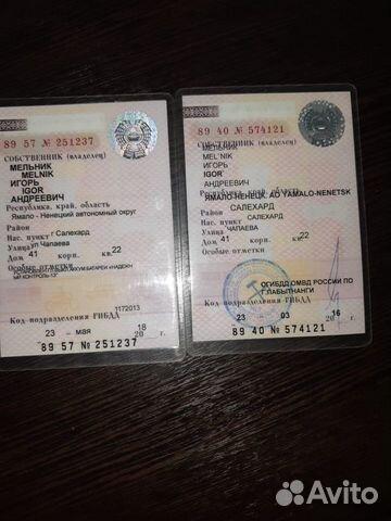 Урал 44202-3511-82  89615537644 купить 3