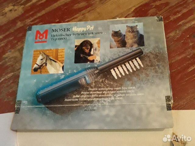 Расческа электронные для собак  89807390623 купить 3