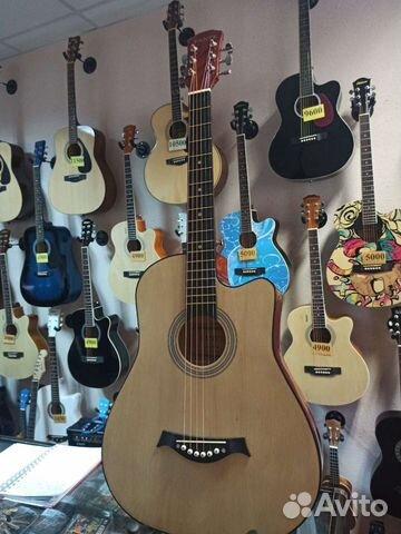 Акустическая гитара  89171930067 купить 2