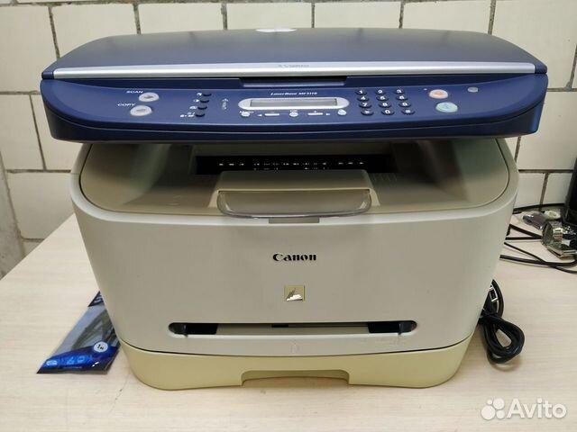 Мфу Canon LaserBase MF3110  купить 1
