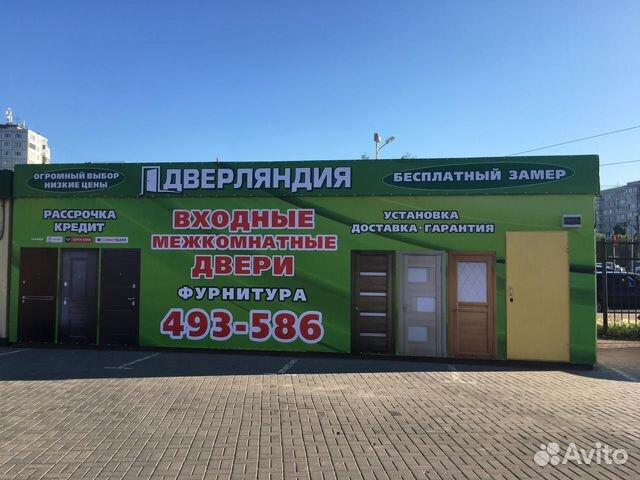 Входная дверь  89507858845 купить 3