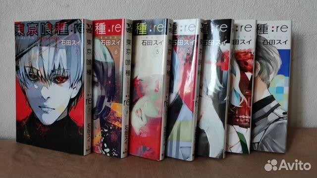 Манга «Токийский Гуль: Re» на языке оригинала  89080629414 купить 1