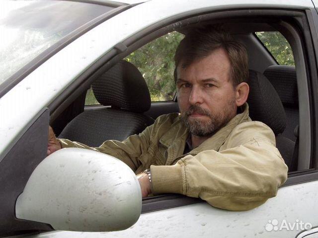 поэмы москва доска объявлений ищут работу водитель легкового автомобиля способы избавления