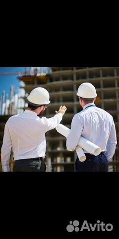 Услуги строительного контроля (скк)