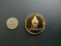Ethereum эфириум