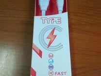 Шнур USB-Type C Musun 1m