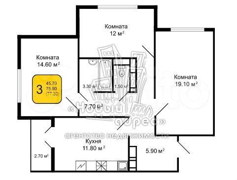 3-к квартира, 77.3 м², 7/17 эт.  89587935438 купить 5