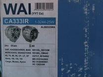 Генератор CA333IR Новый