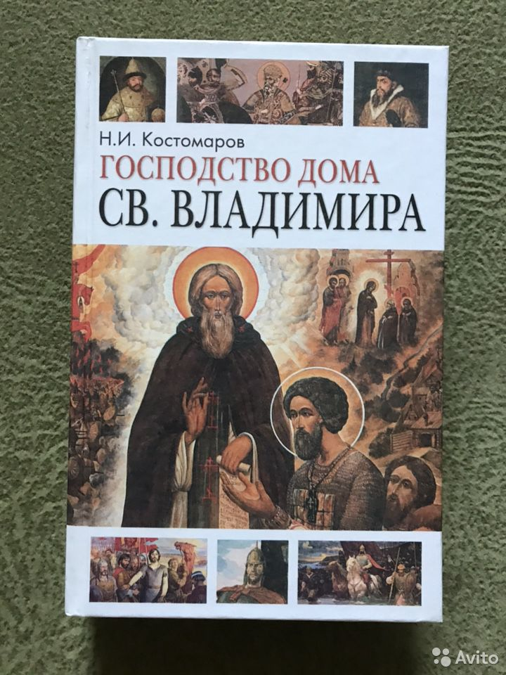 Книги  89103021628 купить 3