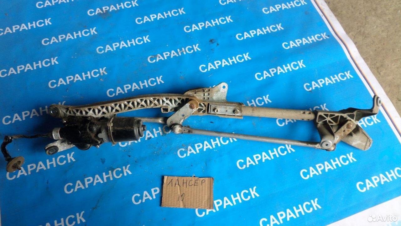 Трапеция дворников Mitsubishi Lancer 10  89179958531 купить 2