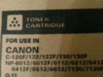 Картридж-тонер canon G-11 (katun) для NP6012