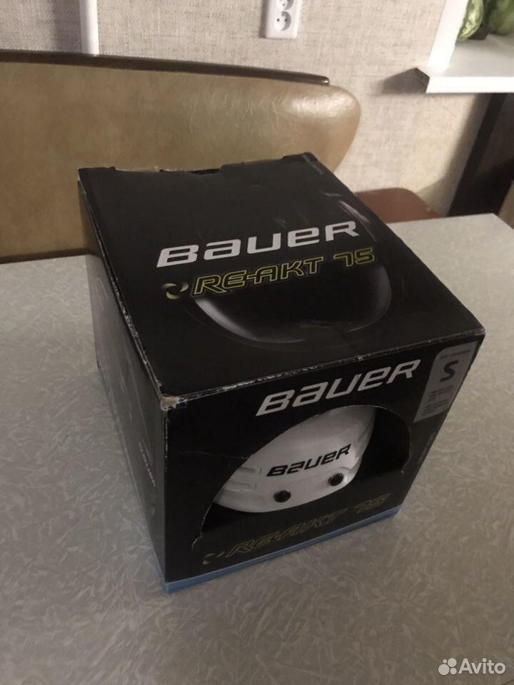 89644905044  Хоккейный шлем