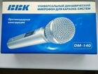 Микрофон караоке BBK