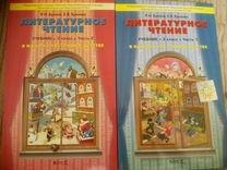 Литературное чтение 3 кл Бунеев