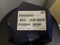 Процессор Intel Core i9 - 9900K BOX