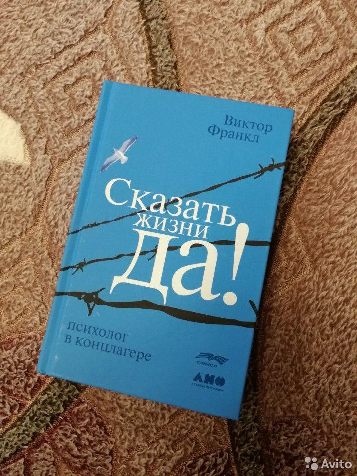 Книга 89271380800 купить 1