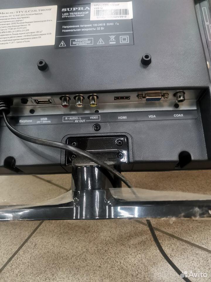 Телевизор supra STV-22LT0030F (центр)  89093911989 купить 4