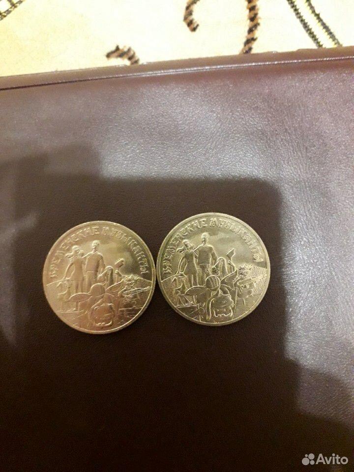 Монеты 89526448212 купить 2