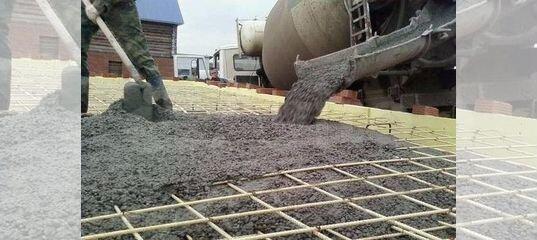 бетон в костроме с доставкой купить