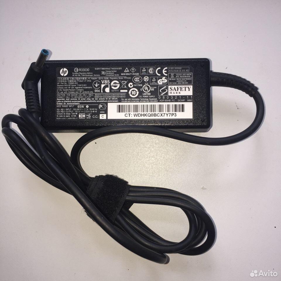 Блок питания для HP 19.5V 3.33А 4.5x3.0мм б/у