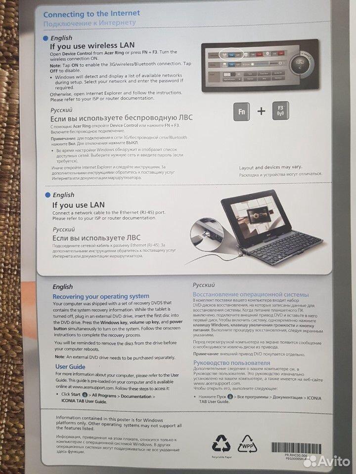 Acer  89123919594 купить 6