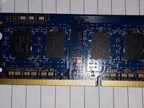 Продаю оперативную память для ноутбука