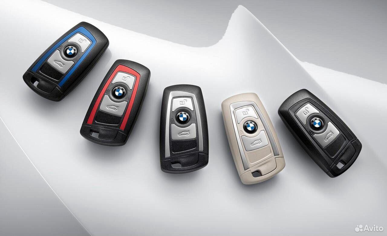 Ключи бмв  89626563202 купить 2
