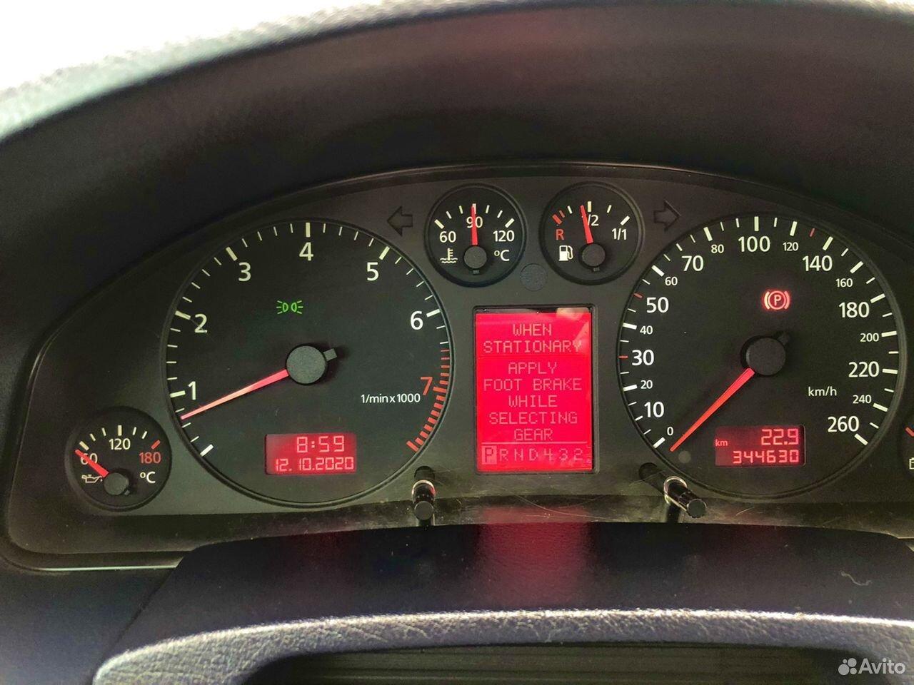 Audi A6, 1999  89606979865 купить 10