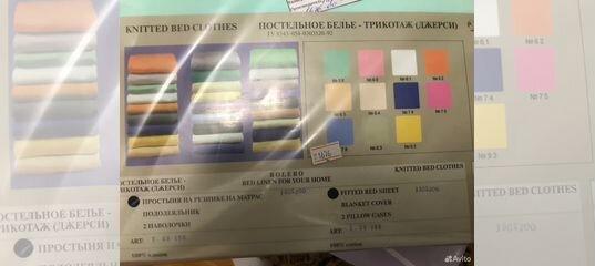 9076de175638 Простынь на резинке Португалия 180 на 200 новая купить в Москве на Avito — Объявления  на сайте Авито