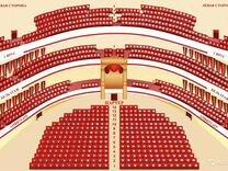 Онегин. Большой театр