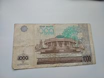 Банкнота Узбекистан