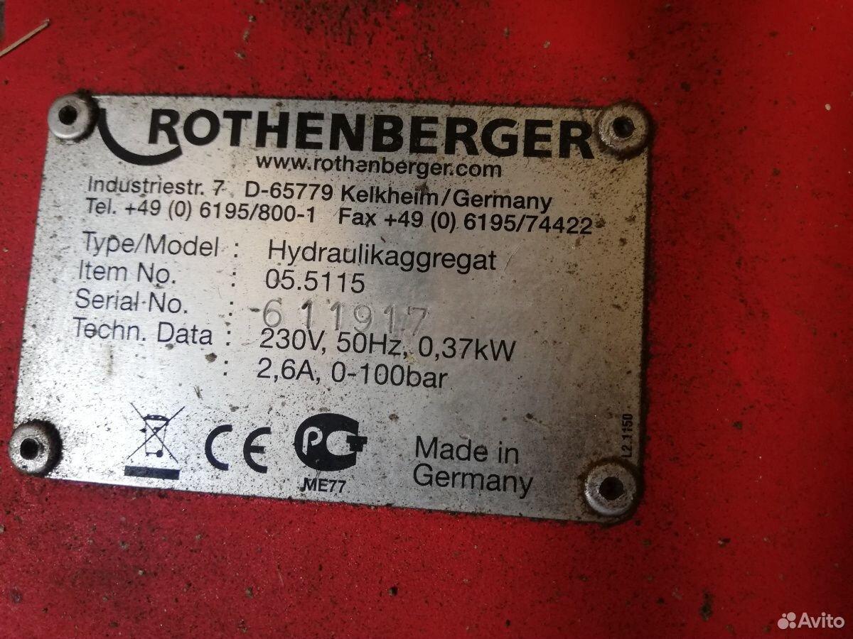 Машина сваривания труб Rothenberger P250B Professi
