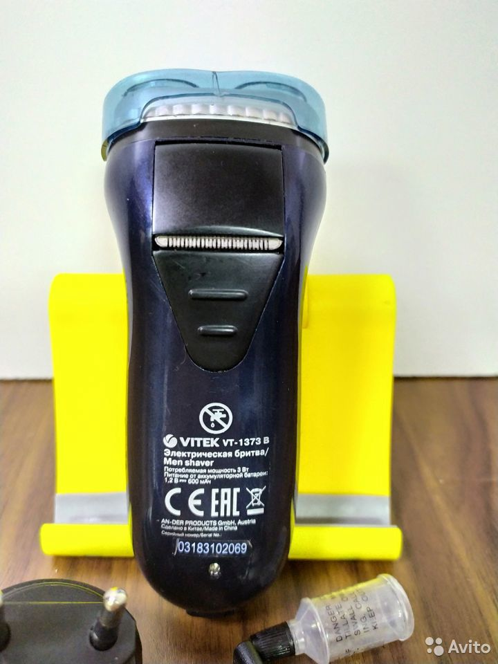 Аккумуляторная бритва для бритья Vitek VT-1373 B