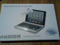 Док-станция, клавиатура для iPad mini
