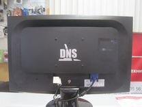 Монитор DNS G220