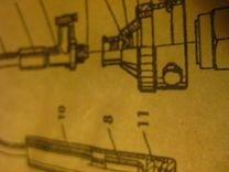 Газовых горелок набор.Ремстр/Инстру