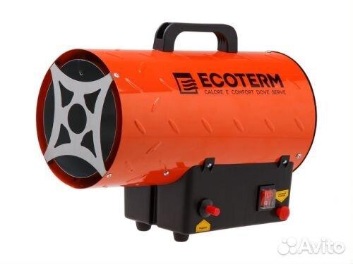 Газовая тепловая пушка ecoterm GHD-151  89009512171 купить 1