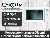 Конвекционная печь Xiaomi Ocooker Household